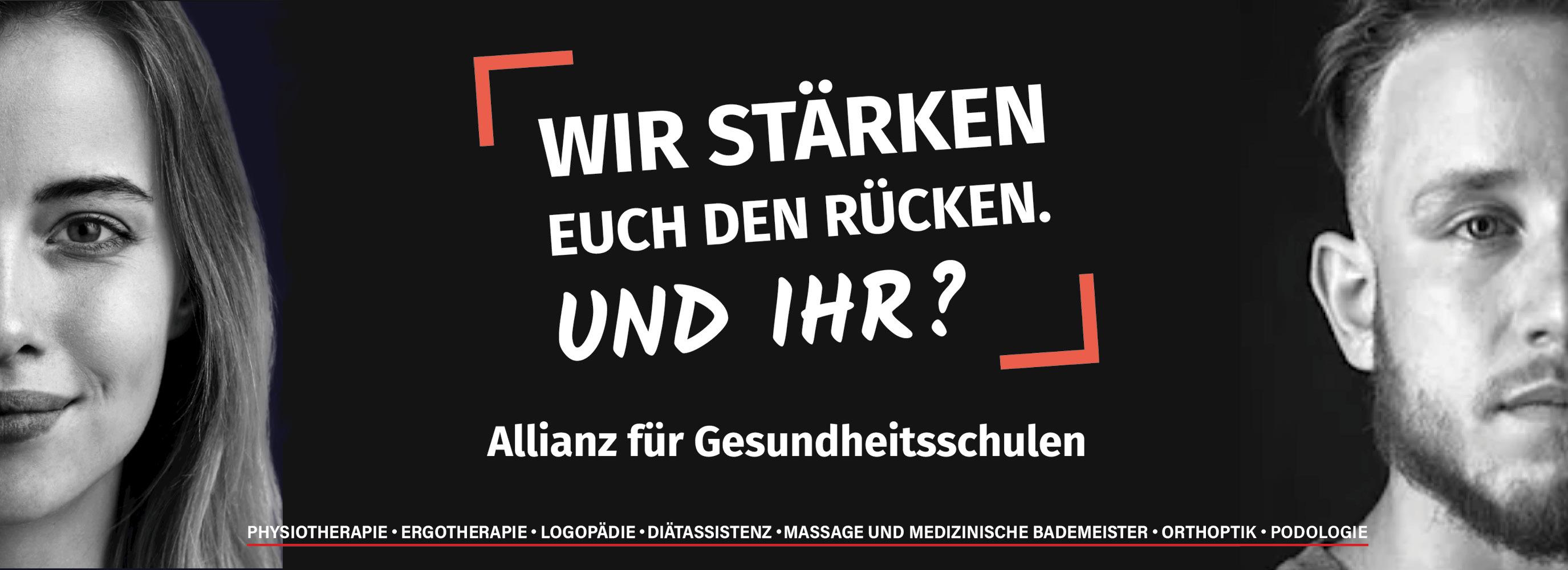 Banner_Kampagne_Gesundheitsberufe_2750x1000px.jpg
